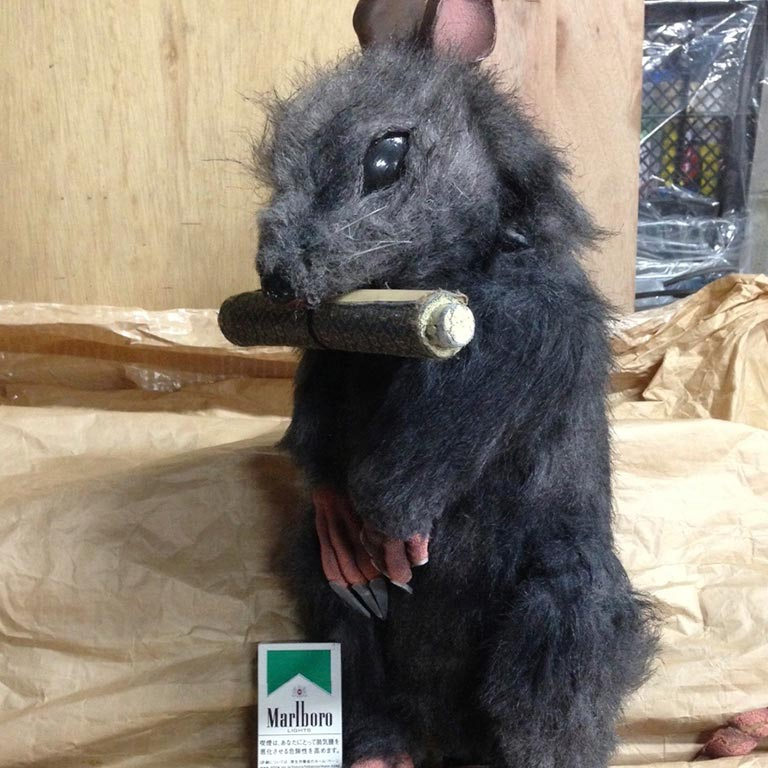 CIGAR MOUSE